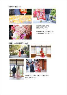 前撮りレポ③ ~撮影指示書~   さちの結婚式準備絵日記 Wedding, Image, Shopping, Travel, Valentines Day Weddings, Viajes, Destinations, Traveling, Weddings