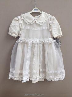 Βαπτιστικό Φόρεμα Χειμερινό K1044F - Βαπτιστικά ρούχα κορίτσι Χειμερινά f16f87c68e7