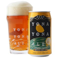 Japanese beer 長野県軽井沢の地ビール よなよなエール