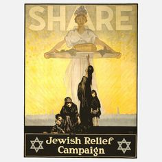 Jewish Relief Campaign, $26, now featured on Fab.