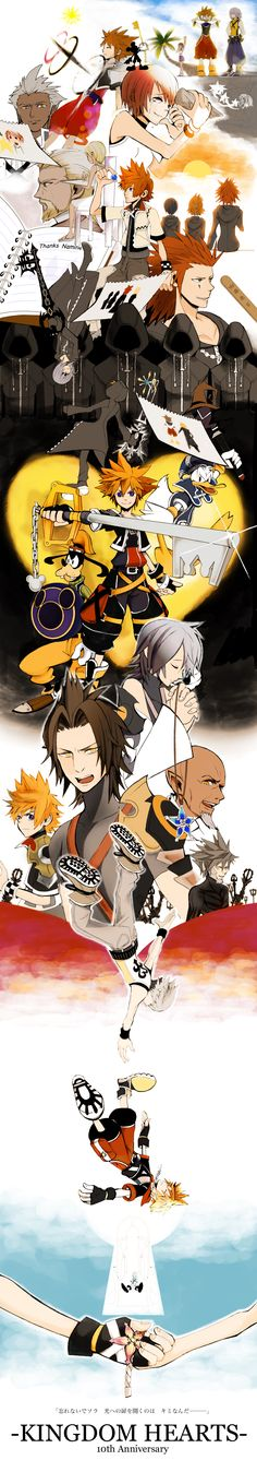Tags: Fanart, Kingdom Hearts, Sora, Riku, Kairi, Donald Duck, Goofy, Mickey Mouse, Naminé, Roxas, Organization XIII, Kingdom Hearts II, Axel, Pixiv, Kingdom Hearts 358/2 Days, Xemnas, Aqua (Kingdom Hearts), Kingdom Hearts: Birth by Sleep, Terra, Ventus, Xion, Vanitas, Master Xehanort, Disney, Ansem the Wise, Ilwks, Kingdom Hearts 3D: Dream Drop Distance