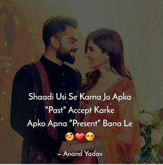 Worlds most best lines Good Thoughts Quotes, True Love Quotes, Romantic Love Quotes, Cute Relationships, Relationship Quotes, Love Sayri, Father Daughter Quotes, Crazy Girl Quotes, Sweet Words