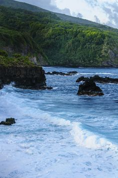 Maui, Hawaii - Get Away with Travelocity Sweepstakes  #SummerInspiration