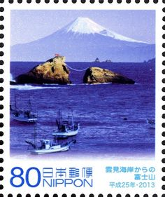 Mount Fuji, View from Kumomi Coast