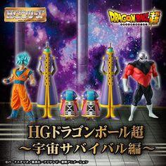ToyzMag.com » Gashapon HGRF Dragon Ball Super
