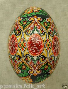 Ukraine Pysanka by Oleh K , GOOSE Easter egg / Hutsul, Pysanky, Ukrainian