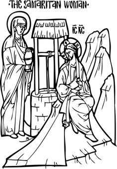 Line Drawing Resources - Teacher Resources - Department of Christian Education - Orthodox Church in America Church Activities, Book Activities, Activity Books, Sunday School Coloring Pages, Church Icon, Orthodox Christianity, Orthodox Icons, Kids Church, New Testament