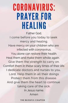 / My Holy Father I pray for mercy and healing for all of the world, your loving children, through Jesus Christ your Holy Son and our Savior, I pray this to you AMEN Prayer Scriptures, Bible Prayers, Catholic Prayers, Faith Prayer, God Prayer, Power Of Prayer, Prayer Quotes, Catholic Prayer For Healing, Healing Prayer