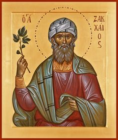 Full of Grace and Truth: St. Zacchaeus the Apostle Byzantine Icons, Byzantine Art, Religious Icons, Religious Art, Zacchaeus Bible Story, Roman Church, Best Icons, Russian Orthodox, Icon Collection