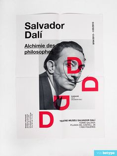 Gala-Salvador Dalí Foundation by Xavi Martinez.