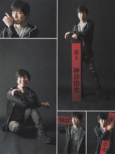 Hiroshi Kamiya, Psycho Pass, Voice Actor, The Voice, Actors, Movie Posters, Movies, 2016 Movies, Film Poster