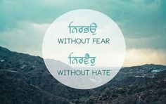 Without fear, without hate