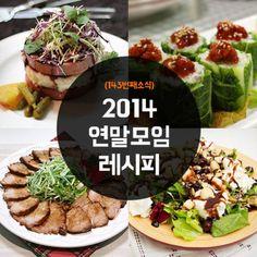 딩동~배달 왔습니다!배달메뉴 1순위 자장면에서부터 일품요리까지 #중국집 부럽지 않게 집에서 손쉽게 만들 수 있는 레시피를 소개합니다^^깐쇼새우 by #맑음>재료: 왕새우 15마리,... Korean Food, Acai Bowl, Delish, Cooking, Breakfast, Ethnic Recipes, Acai Berry Bowl, Kitchen, Morning Coffee