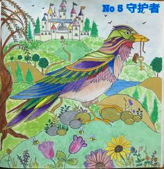 enchanted forest colouring book bird