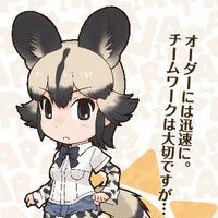 "Supposedly Extinct Wild-Dog Rediscovered - Immediately Gets A ""Kemono Friends"" Design                           New Guinea singing dog or New Guinea Highland dog  gets is name from a unique vcalization. It's more famously for being... Check more at http://animelover.pw/supposedly-extinct-wild-dog-rediscovered-immediately-gets-a-kemono-friends-design/"