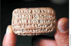 """A Babylonian tablet mentioning Nebo-Sarsekim - a high Babylonian official named in the Bible, Jeremiah 39:3. In the ninth day of the fourth month of the 11th year of the reign of Zedekiah (Jer 39:2). i.e., July 18. 587 BC. under Nebuchadnezzar. """"all the officials of the king of Babylon came and look seals in the Middle Gate: Nergal-Sharezer of Samgar. Nebo-Sarsekim a chief officer, Nergal-Sharezer a high official and all the Other officials of the king of Babylon """"(Jer 39:3)."""