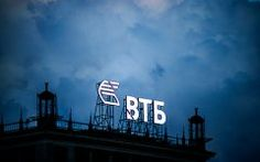 VTB has repeatedly demanded to recognize the son Chernomyrdin bankrupt
