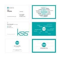 [명함디자인] 감각적인 한국동시통역 명함디자인 : 네이버 블로그 Kim Sang, Name Cards, Business Cards, Cloud, Identity, Platform, Branding, Names, Symbols