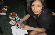 Former Morning Musume Member Ai Kago Set to Divorce