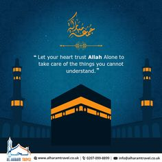 Let your heart trust Allah Alone to take care of the things you cannot understand. Islamic Images, Islamic Love Quotes, Islamic Pictures, Happy Friday Quotes, Blessed Friday, Morning Prayers, Morning Dua, Jumma Mubarak Beautiful Images, Juma Mubarak Images