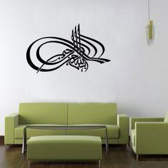 Stickers islam tugra #stickersislam #arabiccalligraphy