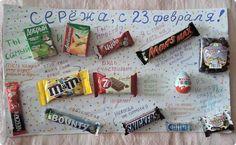 Стенгазета плакат 23 февраля Аппликация Подарок для сладкоежки Гуашь Картон Продукты пищевые