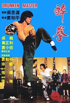 Like most Jackie Chan films, Drunken Master II is a schizophrenic mix of childish overacting and manly violence coming together to make a perfect movie. He sets out to protect Chinese artifacts from falling into the hands of foreign museums by using a style of kung fu that only works if you get the right amount of drunk. To be specific, that right amount of drunk is: fucking.