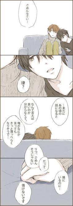 LOG-2【BL】 [6]