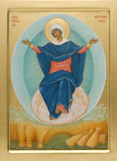 The Mother of God the Grower of Crops Icon - enlarged