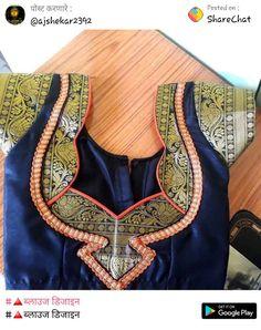 Best 12 Neck pattern for salwar suit – SkillOfKing. Patch Work Blouse Designs, Simple Blouse Designs, Stylish Blouse Design, Saree Blouse Neck Designs, Kurta Neck Design, Blouse Neck Models, Churidhar Neck Designs, Dress Neck Designs, Designer Blouse Patterns