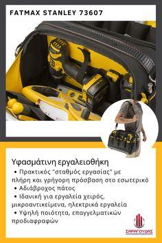 Πρακτικός #σταθμός_εργασίας με πλήρη και γρήγορη πρόσβαση στο εσωτερικό. Ευρύχωρη, ανθεκτική #εργαλειοθηκη ιδανική για εργαλεία χειρός και ηλεκτρικά εργαλεία. #Υφασμάτινες_εργαλειοθήκες_Stanley Bags, Handbags, Bag, Totes, Hand Bags