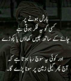 Ek talkh haqeeqat Imam Ali Quotes, Rumi Quotes, Poetry Quotes, Wisdom Quotes, Urdu Quotes Images, Quotations, Qoutes, Urdu Poetry Romantic, Love Poetry Urdu