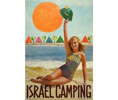Israel Camping – 1960s travel poster from Israel.