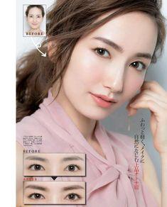 Natural peachy Summer makeup | #asianmakeup #summermakeup | THE BEAUTY VANITY Beauty Vanity, Asian Make Up, Summer Makeup, Beauty Make Up, Septum Ring, Natural, Lifestyle, Beautiful, Asian Makeup