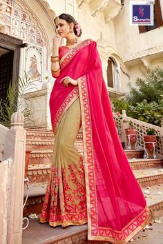 Selfless Designer Red Zari Embroidery Border Bollywood Sari Georgette Bridal Wear Saree Clothing, Shoes & Accessories Other Women's Clothing