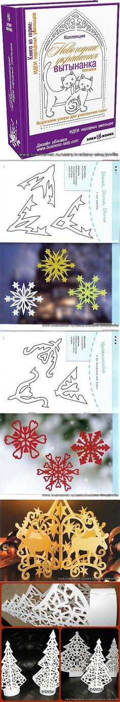 Новогодние украшения. Обсуждение на LiveInternet - Российский Сервис Онлайн | Новый год и Рождество (идеи и красота)