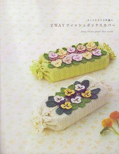 "Photo from album ""Asahi original. Fashionable Сrochet, on Yandex. Tissue Box Covers, Tissue Boxes, Crochet Books, Knit Crochet, Hand Embroidery Videos, Crochet Magazine, Beautiful Patterns, Crochet Flowers, Handicraft"