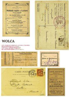 vintage label 500x707 おしゃれビンテージなポストカード無料素材
