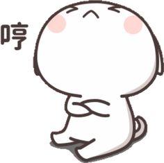 Cute Bunny Cartoon, Cute Cartoon Drawings, Hug Gif, Cartoon Edits, Cat Couple, Family Fun Games, Cute Profile Pictures, Cool Stickers, Cute Cartoon Wallpapers