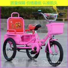118.00$  Buy here - http://alix5m.shopchina.info/1/go.php?t=32635874675 - The new 14 inch children folding tricycle bicycle with double bucket three pneumatic tyre stroller factory direct  #bestbuy