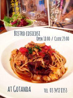 Bistro cosicosi❤︎ Today's Dinner❤︎ date❤︎2015.6  ⋈ホタルイカと真鯛のトマトソース  #ビストロコジコジ