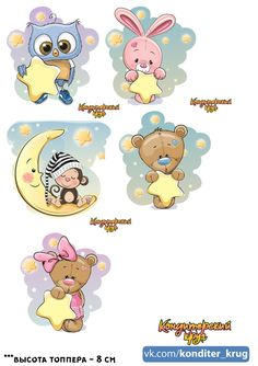 Our goal is to keep old friends, ex-classmates, neighbors and colleagues in touch. Cute Doodle Art, Cute Doodles, Cute Art, Baby Girl Drawing, Disney Cake Toppers, Baby Animal Drawings, Cute Pastel Wallpaper, Baby Painting, Teddy Bear Toys