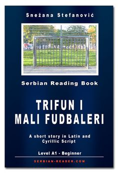 A short story for beginners to learning Serbian - written in both of Serbian scripts: the Latin and the Cyrillic. A charming story that is easy to read. Three Boys, Belgrade, Inevitable, Scripts, Pay Attention, Short Stories, Texts, Books To Read, The Neighbourhood