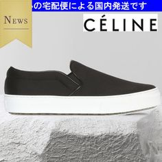 15SS☆スケート シルクサテン (ブラック)  25 MM☆セリーヌ