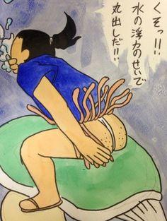 笑いすぎてお腹痛い!浦島太郎で「多分あったシーン」を描いた漫画がシュールで面白すぎる   FUNDO