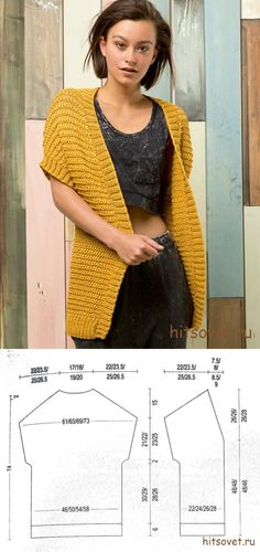 Garter stitch sweater pattern