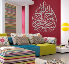 Decoration in the living room is very important to pamper the eyes of the guests & residents of the house.Here are some living room wall decor ideas for you Islamic Decor, Islamic Wall Art, Wall Stickers Islamic, Plafond Design, Islamic Art Calligraphy, Bismillah Calligraphy, Moroccan Interiors, Asian Home Decor, Room Wall Decor