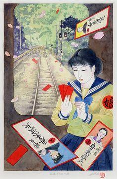 Yoshida Mitsuhiko (吉田光彦 )