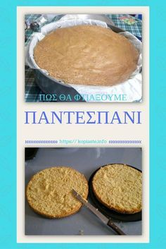 Sponge Cake (pantespani, in Greek) is the base for many desserts. Using this basic recipe you can make birthday cakes but also many other desserts. New Year's Desserts, Christmas Desserts Easy, Cute Desserts, Xmas Food, Dessert Recipes, Simple Christmas, Dessert Ideas, Make Birthday Cake, Champagne Cake