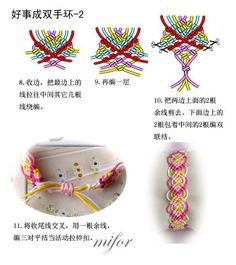 Pulsera  macrame w/pattern & color change threads
